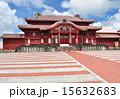 世界遺産 観光地 沖縄県の写真 15632683