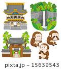 栃木観光名所 15639543