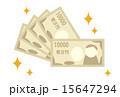 キラキラ 一万円札 お金のイラスト 15647294