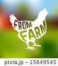 農園 人影 影のイラスト 15649545