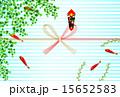 のし お中元 新緑のイラスト 15652583