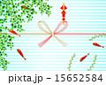 のし お中元 新緑のイラスト 15652584