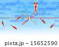 池 のし お中元のイラスト 15652590