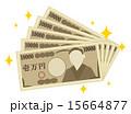 一万円札輝く 15664877