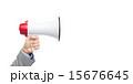 放送 発表 告知の写真 15676645