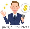 スマートフォン ビジネスマン 男性のイラスト 15679213
