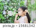 しゃぼん玉 吹く 子供の写真 15681342