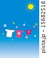洗濯物 洗濯日和 太陽のイラスト 15682518