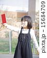 レッドカード ホイッスル 子供の写真 15684709