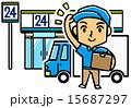 宅急便 24時間 配達員のイラスト 15687297