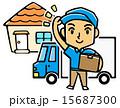 宅急便 届ける 配達員のイラスト 15687300