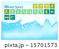 スポーツ ウィンター セットのイラスト 15701573
