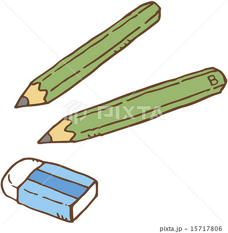 鉛筆と消しゴムのイラスト素材 15717806 Pixta