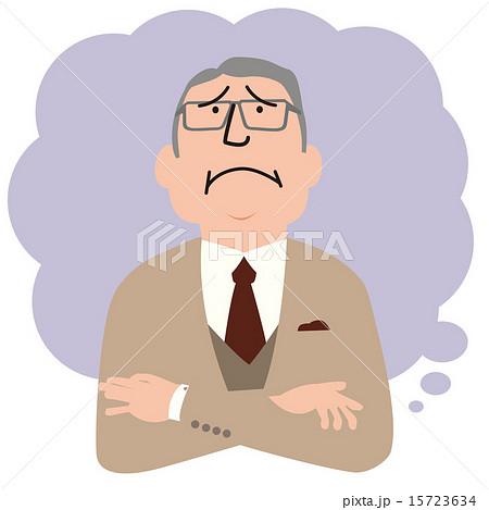 腕組をして思い悩む年配のスーツの男性 15723634