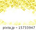 降る 紙幣 一万円札のイラスト 15733947