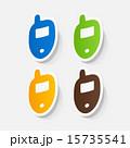 携帯電話 紙 ペーパーのイラスト 15735541