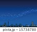 天の川 15738780