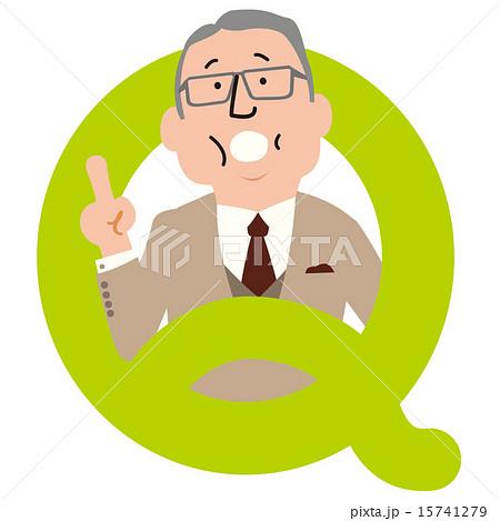 Qマークと疑問を持つ年配のスーツの男性 15741279