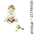 子供と積木 男の子 15746430