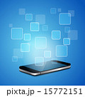 Smart phone with empty APP 15772151