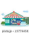 駄菓子屋 挿絵 昭和のイラスト 15774458