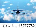 波紋 水滴 青空の写真 15777732
