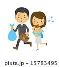 共働きの夫婦【二頭身・シリーズ】 15783495