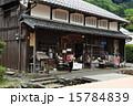熊川宿 15784839