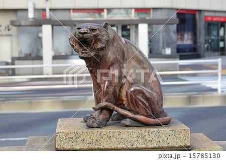 虎の銅像(東京都港区虎ノ門一丁目) 15785130