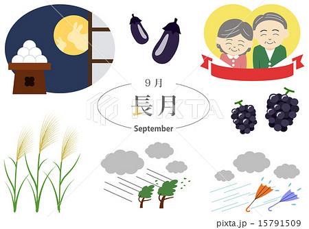 9月 長月 イベントのイラスト素材 15791509 Pixta