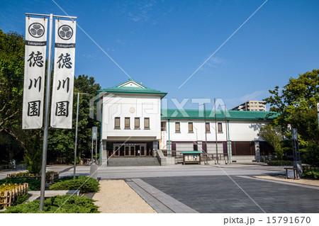 徳川美術館 15791670