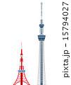 東京スカイツリー&東京タワー 15794027