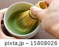 点てる 茶筅 茶道の写真 15808026