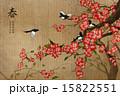 伝統 鳥 花のイラスト 15822551