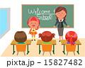 先生 教師 教室風景のイラスト 15827482