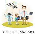 Children's Dream_003 15827564