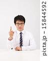 ビジネス 人 スマイルの写真 15844592