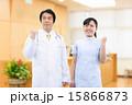 医者 看護師 ガッツポーズの写真 15866873