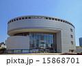 大阪市立科学館 15868701