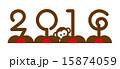 2016しっぽ 15874059