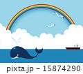 虹 入道雲 海のイラスト 15874290