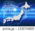 ネットワーク 日本地図 世界地図のイラスト 15874860