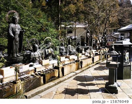 高野山、奥之院の水かけ地蔵 15876049