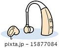 補聴器 15877084