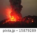 噴火 活火山 桜島の写真 15879289