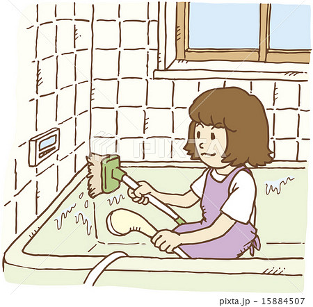 お風呂イラスト に対する画像結果