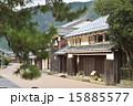 熊川宿 15885577