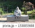 徳川家康 15885988