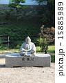 徳川家康 15885989
