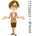 呆れるビジネスパーソン(女性) 15895211